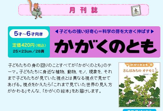 f:id:tanazashi:20161124104327p:plain
