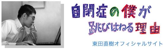 f:id:tanazashi:20161125102313j:plain