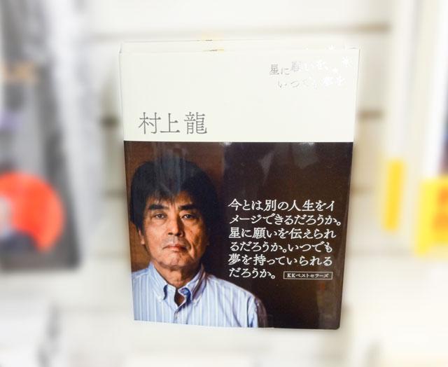 f:id:tanazashi:20161125181922j:plain