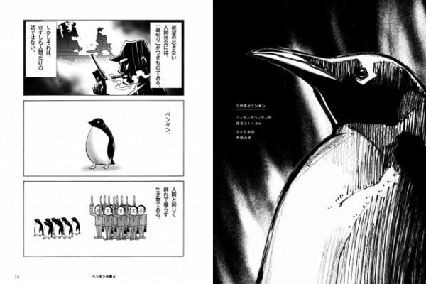 f:id:tanazashi:20161126224647j:plain
