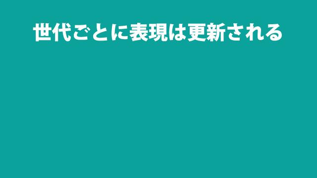 f:id:tanazashi:20161130135804j:plain