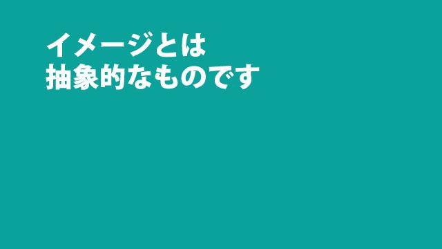 f:id:tanazashi:20161130142143j:plain