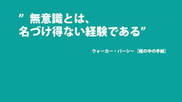 f:id:tanazashi:20161130165423j:plain