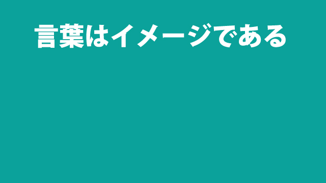 f:id:tanazashi:20161130170234j:plain