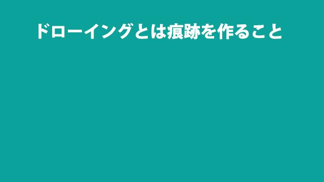 f:id:tanazashi:20161201125756j:plain