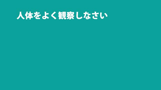 f:id:tanazashi:20161201135203j:plain