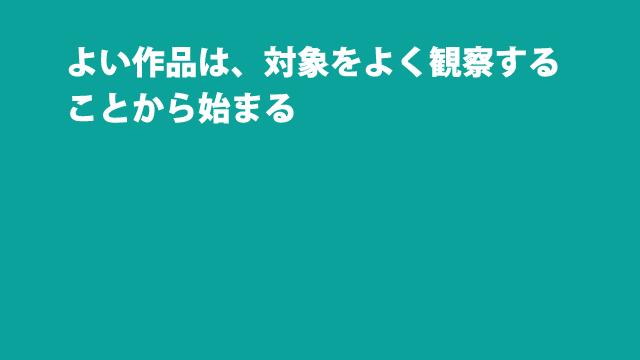 f:id:tanazashi:20161201135839j:plain