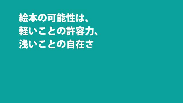 f:id:tanazashi:20161201142124j:plain