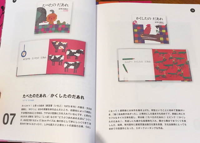 f:id:tanazashi:20161201143722j:plain