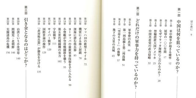 f:id:tanazashi:20161202144550j:plain