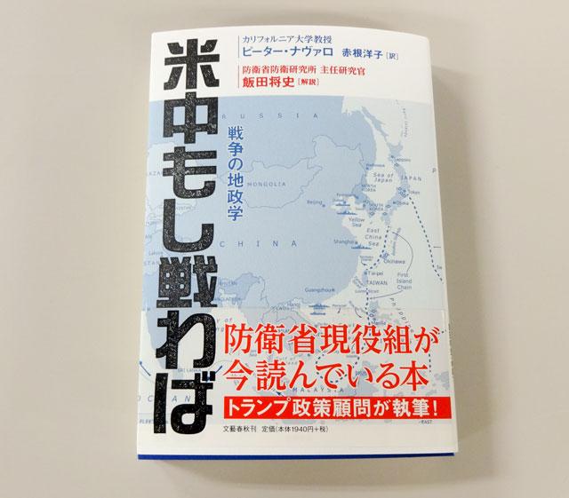 f:id:tanazashi:20161202152351j:plain