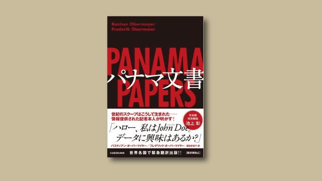 f:id:tanazashi:20161203192616j:plain