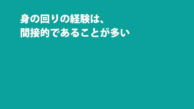f:id:tanazashi:20161205171031j:plain
