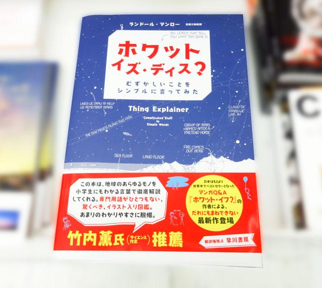 f:id:tanazashi:20161206173624j:plain