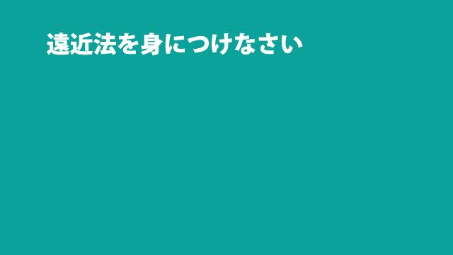 f:id:tanazashi:20161207153018j:plain