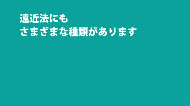 f:id:tanazashi:20161207154531j:plain