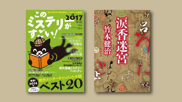 f:id:tanazashi:20161212211920j:plain