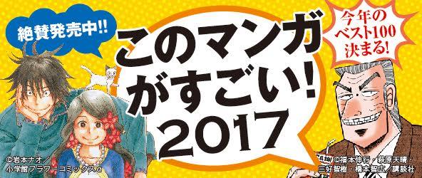 f:id:tanazashi:20161212215053j:plain