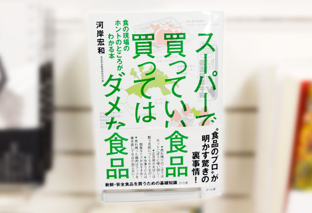 f:id:tanazashi:20161214182638j:plain