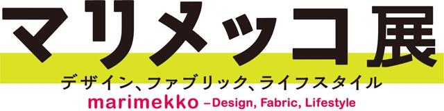 f:id:tanazashi:20161214214716j:plain