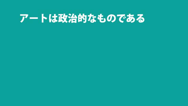 f:id:tanazashi:20161216155810j:plain