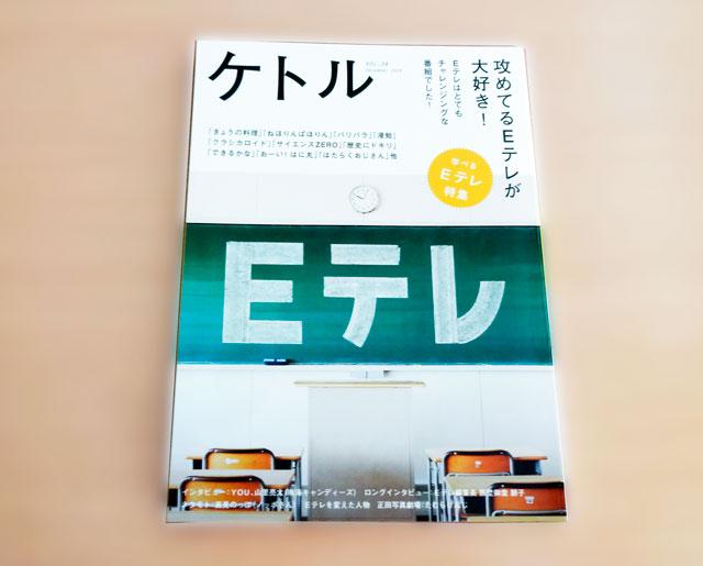 f:id:tanazashi:20161216181618j:plain