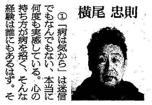 f:id:tanazashi:20161228172244j:plain
