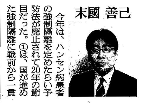 f:id:tanazashi:20161231173216j:plain
