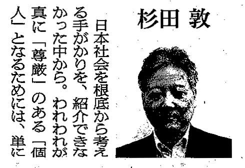 f:id:tanazashi:20170101105024j:plain