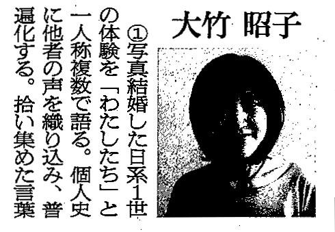 f:id:tanazashi:20170101171957j:plain