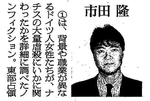 f:id:tanazashi:20170102170038j:plain