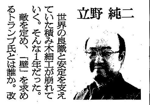 f:id:tanazashi:20170102170935j:plain