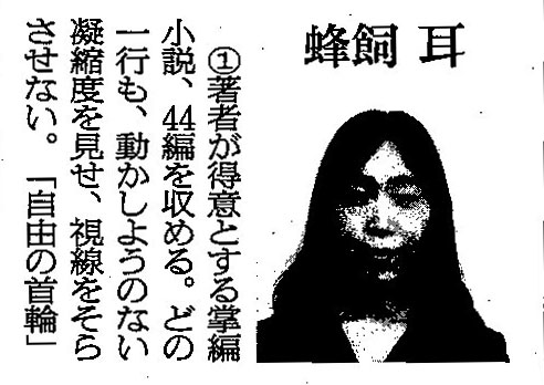 f:id:tanazashi:20170102174434j:plain