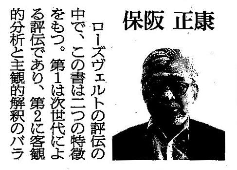 f:id:tanazashi:20170103125605j:plain