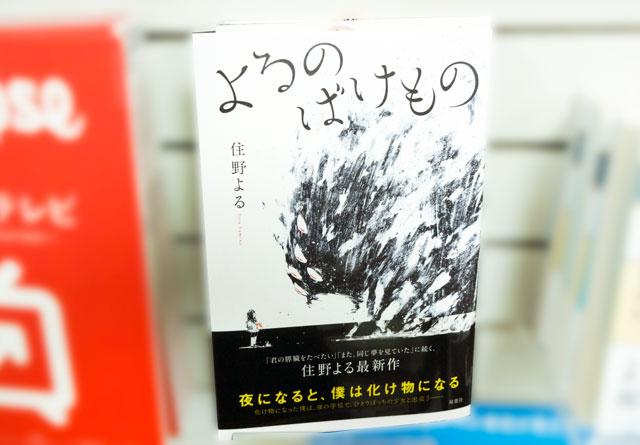 f:id:tanazashi:20170104162835j:plain
