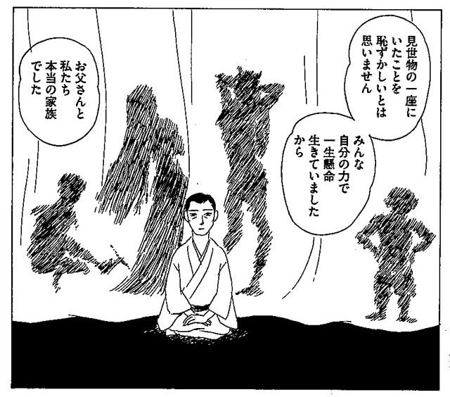 f:id:tanazashi:20170106161346j:plain