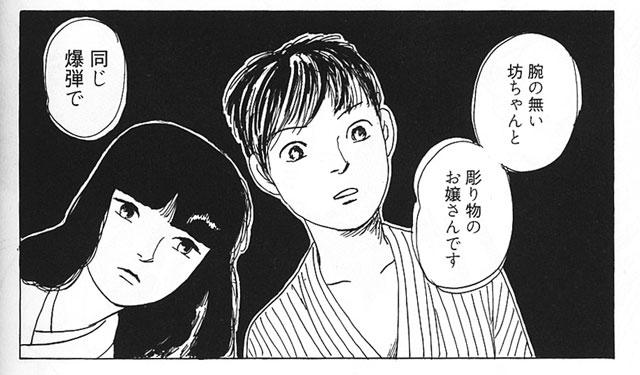 f:id:tanazashi:20170106161347j:plain