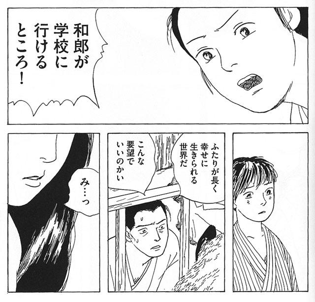 f:id:tanazashi:20170106161348j:plain
