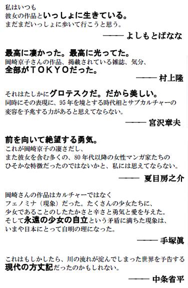 f:id:tanazashi:20170107172706p:plain