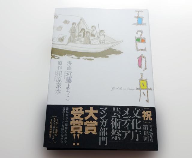 f:id:tanazashi:20170109120805j:plain