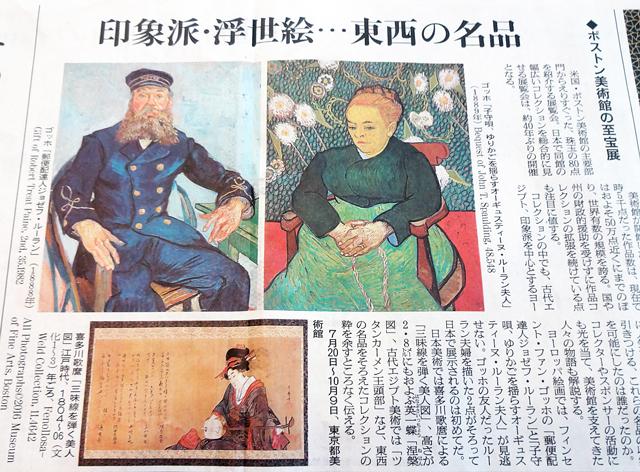 f:id:tanazashi:20170109162711j:plain
