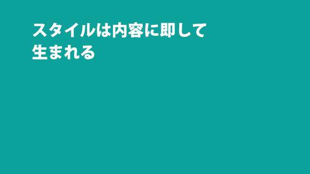 f:id:tanazashi:20170110175517j:plain
