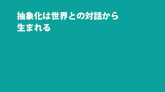 f:id:tanazashi:20170110180449j:plain