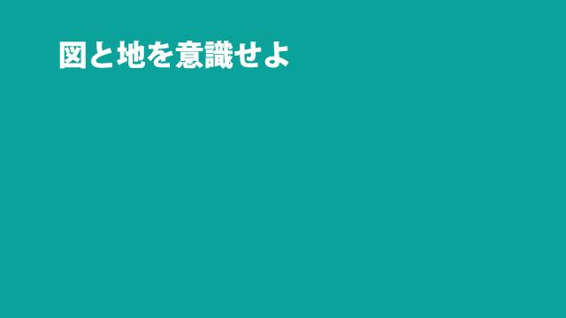 f:id:tanazashi:20170110182029j:plain