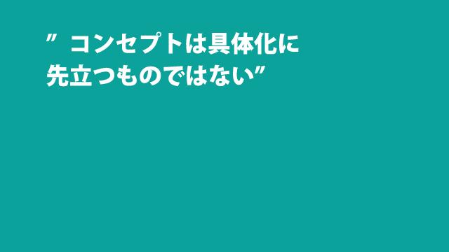f:id:tanazashi:20170112163015j:plain