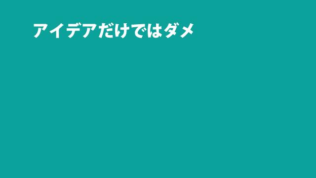 f:id:tanazashi:20170112163709j:plain