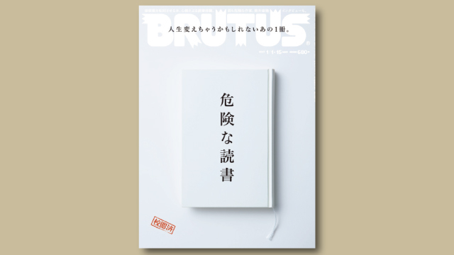 f:id:tanazashi:20170113144645j:plain