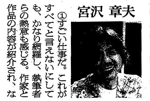 f:id:tanazashi:20170115105623j:plain