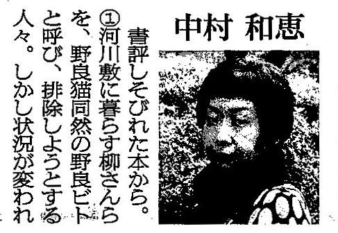 f:id:tanazashi:20170115111403j:plain