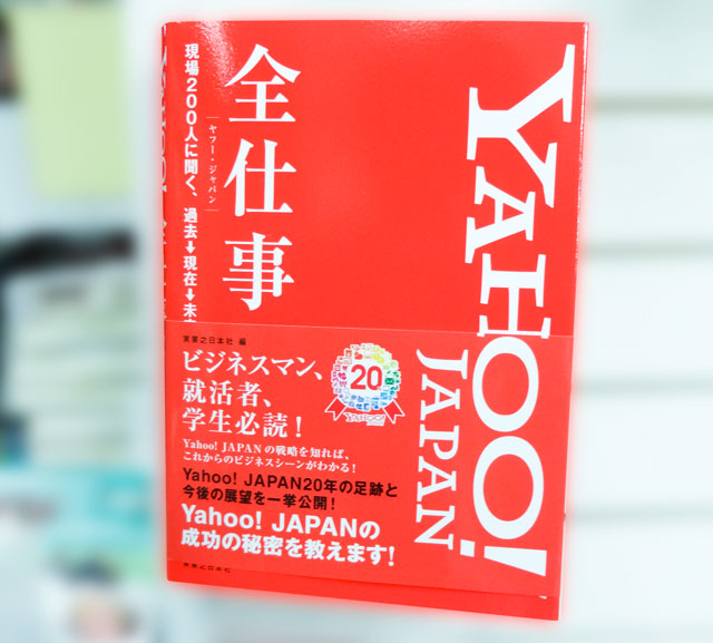 f:id:tanazashi:20170117155522j:plain